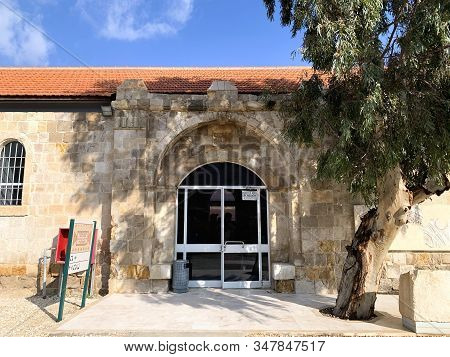Good Samaritans Inn, Israel - January 11, 2020: Entrance To The Museum Of Ancient Mosaics From Diffe