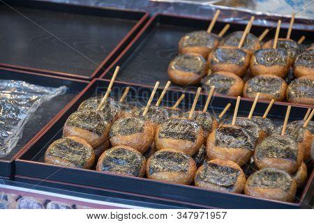 Yaki-onigiri, Traditional Japanese Grilled Rice Balls With Seaweed