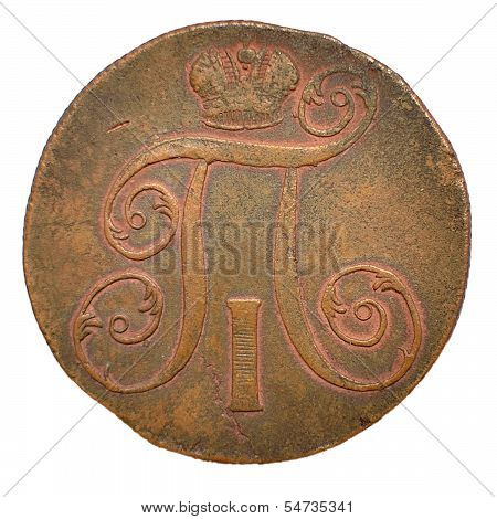 Coin 2 kopeks Paul First 1799 copper poster
