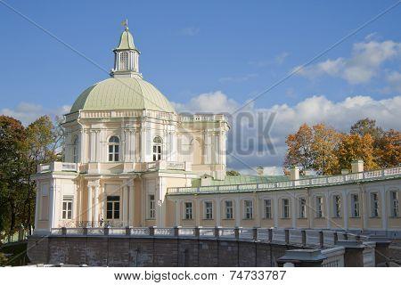 Big palace in Oranienbaum, Russia