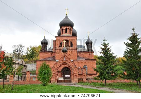 Pokrovsky Cathedral - the main church of the Russian Orthodox Old Believers Church in Kazan.
