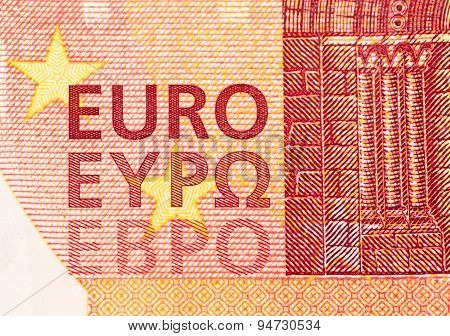 Detail Of A Ten Euro Note