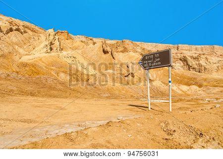 Negev desert landscape near the Dead Sea. Israel poster