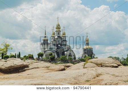 Landscape Park  In Village Buki,Ukraine