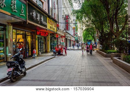 View Over Street In Xining, China