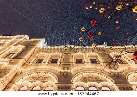 Christmas Decorations On The Red Square, Moscow, Russia