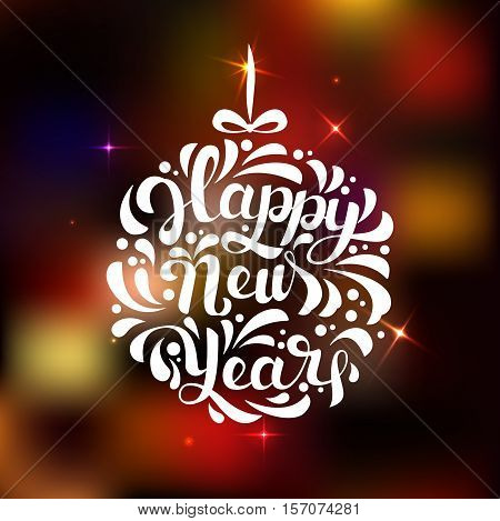 New year 2017 and merry christmas decoration shaped as bauble. May be used for shining new year or merry christmas or xmas banner, greeting card template, new year or christmas festive.