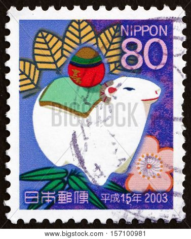 JAPAN - CIRCA 2002: a stamp printed in Japan dedicated to New Year 2003 Year of the Ram circa 2002