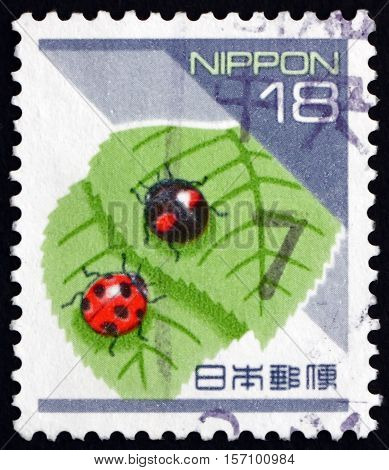 JAPAN - CIRCA 1994: a stamp printed in Japan shows Seven-spot Ladybird Coccinella Septempunctata Insect circa 1994
