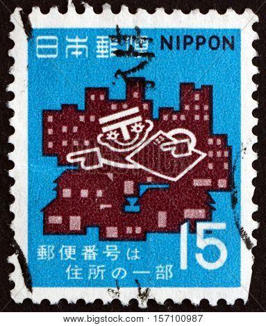 JAPAN - CIRCA 1970: a stamp printed in Japan dedicated to Postal Code System circa 1970