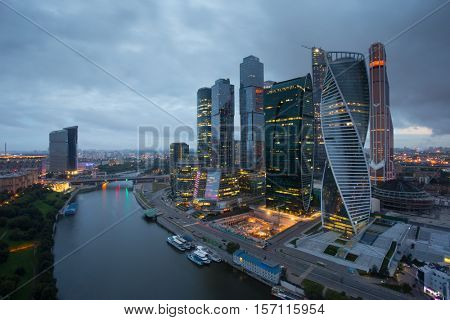 MOSCOW - AUG 04, 2016: Moscow International Business Center at summer. Investments in Moscow International Business Center was approximately 12 billion dollars