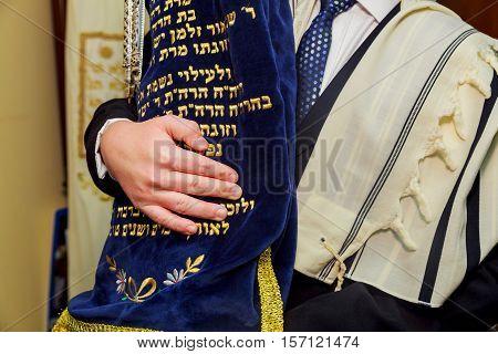 Jewish holiday Jewish man dressed in ritual clothing family man mitzvah jerusalem