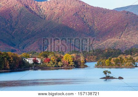 View Beautiful Autumn in Fukushima , Japan