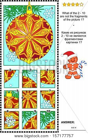 Christmas ornament visual logic puzzle: What of the 2 - 10 are not the fragments of the picture 1?  Answer included.