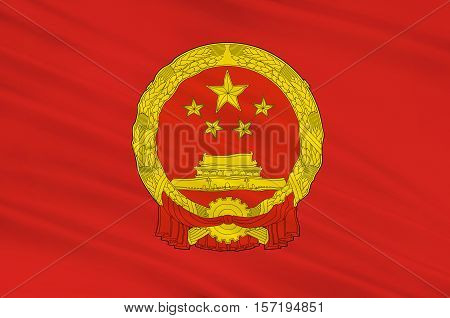 Flag of China officially the People's Republic of China (PRC) is a sovereign and unitary state in Asia. 3d illustration