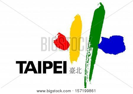 Flag of Taipei - the capital of Taiwan Province in the PRC
