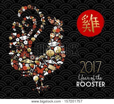 Chinese New Year 2017 With Gold Icons As Rooster