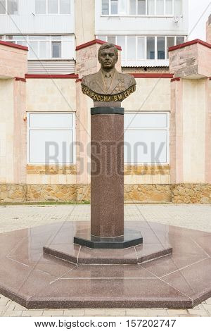 Anapa, Russia - November 16, 2016: Monument To Russian Hero Vyacheslav Mikhailovich Evskinu Mounted