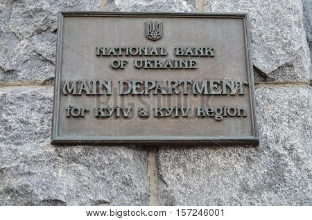 Kiev, Ukraine - June 6, 2013: Closeup of the National Bank Main Department Building with national sign