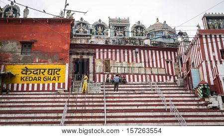Ghats On Riverbank In Varanasi, India