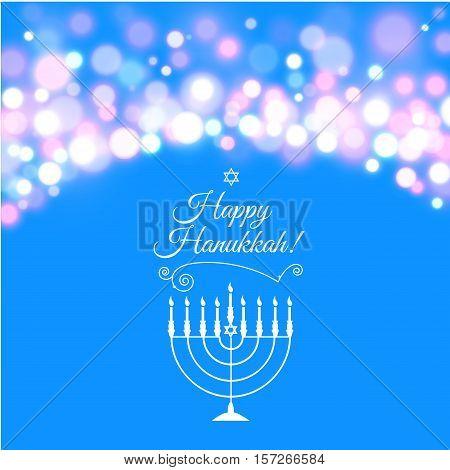 Vector illustration of Hanukkah background with menorah and lights. Happy Hanukkah background. Elegant greeting card.
