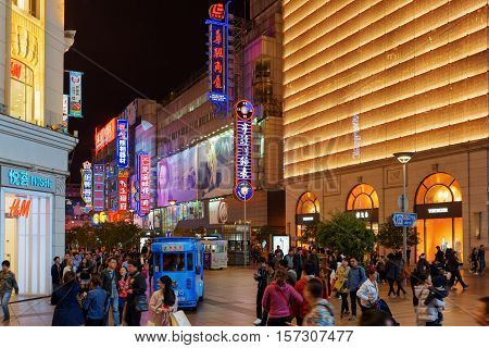 Night View Of Luxury Flagship Stores On Nanjing Road, Shanghai