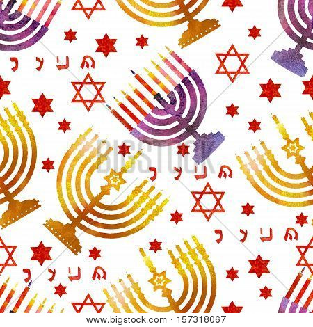 Jewish traditional holiday Hannukah. Seamless pattern with menorah and star of David. Watercolor background.