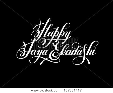 happy jaya ekadashi lettering inscription to indian holiday meditation festive greetings card, banner, design, poster, web, vector illustration