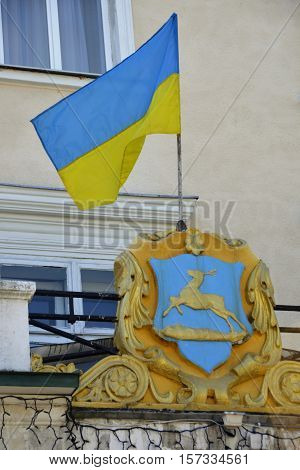 Ukrainian flag attraction of the city in Ukraine