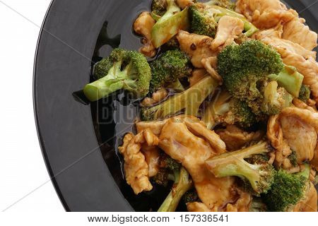 Chinese Food. Chicken With Broccoli And Vegetables