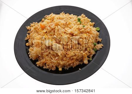 Chinese Food. Hot Rice With Chicken And Vegetables