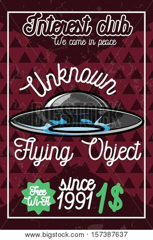 Color vintage ufo poster. UFO cocept. Vintage style. Vector illustration