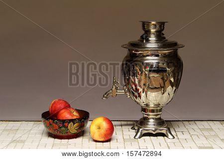 Still-life with a samovar / Samovar with apples
