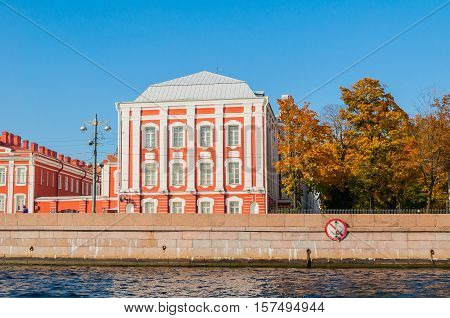 Architecture landmark of Saint Petersburg Russia - Twelve Colleges building and Rector of the University's outbuilding in Saint Petersburg in sunny day