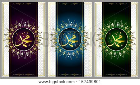 Card .Arabic and islamic calligraphy of the prophet Muhammad Mawlid An Nabi - elmawlid Enabawi Elcharif the birthday of Mohammed the prophet