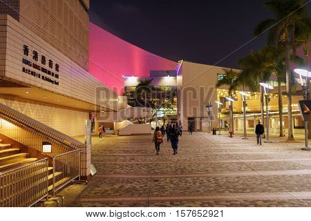 HONG KONG - JANUARY 31, 2015: The Square near the Hong Kong Museum of Art at evening. Hong Kong is popular tourist destination of Asia and leading financial centre of the world.