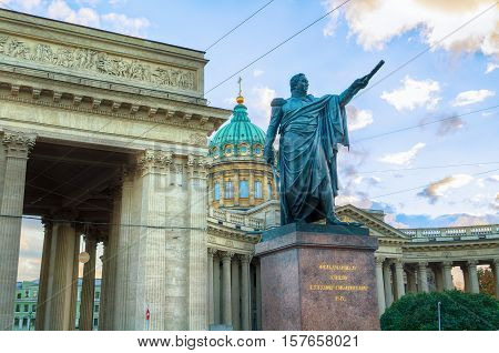 SAINT PETERSBURG RUSSIA - OCTOBER 3 2016. Monument to Field Marshal Prince Mikhail Kutuzov and Kazan Cathedral in St Petersburg Russia - architecture evening view of Saint Petersburg landmark