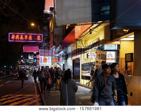 Pedestrians And Illuminated Signs On The Street Of Night City Hong Kong