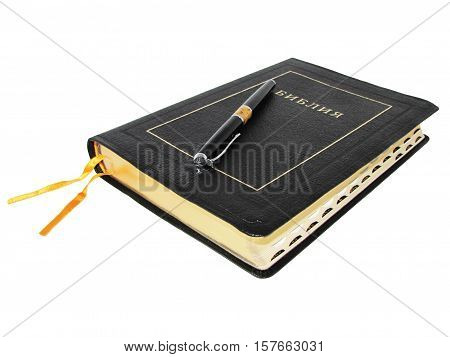 The Holy Bible book isolated on white