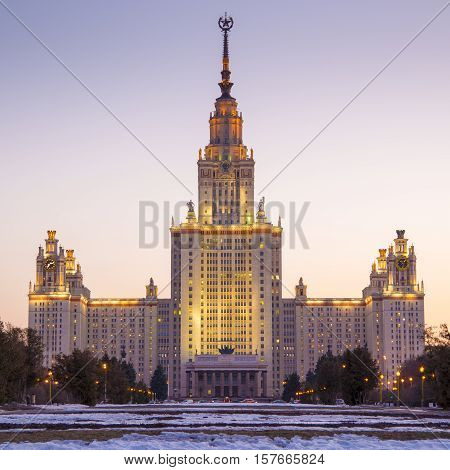 City skyline. Main building of the Lomonosov Moscow State University - MSU. It is one of the Seven Sisters - a group of seven skyscrapers in Moscow designed in the Stalinist style.