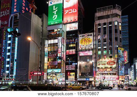 Tokyo, Japan - December 6, 2015: Colorful neon street signs in Shinjuku, Tokyo, Japan