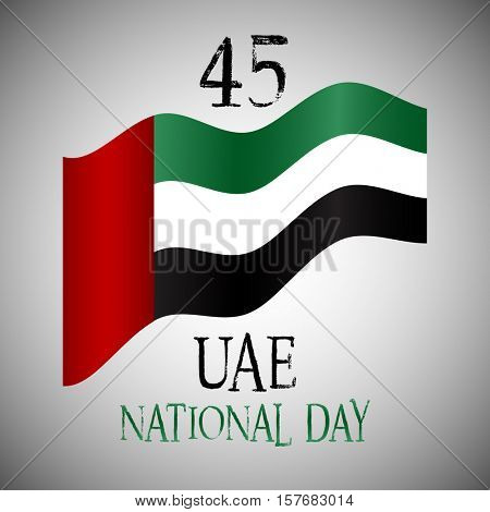 Decorative background for United Arab Emirates National Day celebration