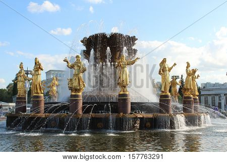 Moscow. VDNKh, Fountain
