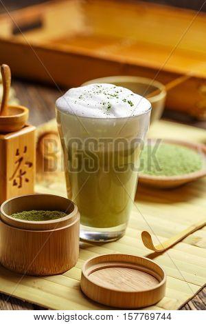 Glass Of Matcha Green Tea