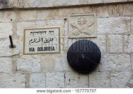 Stations Of The Cross in Via Dolorosa. Jerusalem Old City. Israel