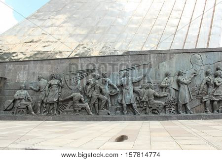 Moscow, Russia May 25, 2016 Bas-relief of the monument