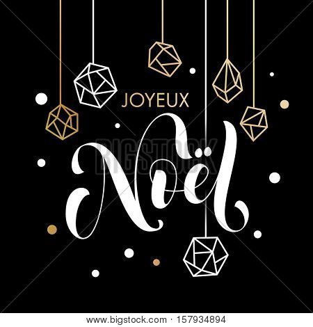 French Merry Christmas Joyeux Noel greeting cards with gold glitter crystal ornaments on black festive background. Joyeux Noel calligraphy lettering