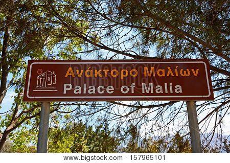 MALIA, CRETE - SEPTEMBER 14, 2016 - Sign for the Palace of Malia Minoan ruins site Malia Crete Greece Europe, September 14, 2016.