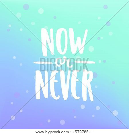 Now or never. Hand drawn lettering. Vector illustration