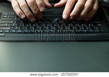 Freelance Content Writer Or Proofreader. Self Employed Copywriter Working At Home Using Laptop. Man